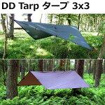 DDTarpタープ3x3
