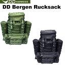 DDハンモックDDベルゲン リュックサック 大容量 55L バックパック DD Bergen Rucksack ベルゲンリュックサック カラーバリエーション …