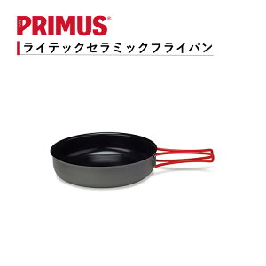 【あす楽対応可能】 フライパン セラミック イワタニプリムス IWATANI-PRIMUS ライテック・セラミックフライパン P-737420