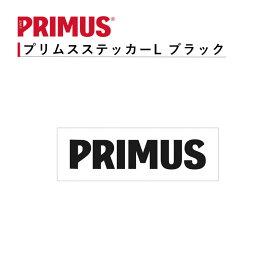 【12時30分までのご注文で即日発送】 プリムスステッカー イワタニプリムス IWATANI-PRIMUS プリムスステッカーL ブラック P-ST-BK2