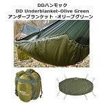 DDUnderblanket-OliveGreen