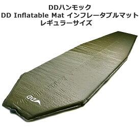 キャンプ用マット DDハンモックDD Inflatable Mat インフレータブル マット - Regular Size レギュラーサイズ