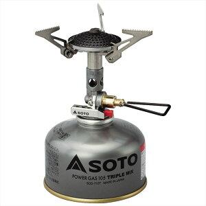 シングルバーナー SOTO ソト マイクロレギュレーターストーブ SOD-300S キャンプストーブ OD缶用 シングルバーナー キャンプ ガス バーナー 火力が強い ソロキャンプ ツーリング BBQ 登山アウト