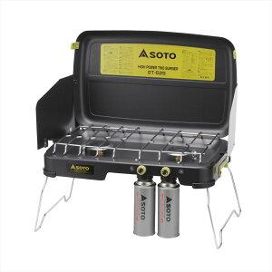 【あす楽対応】ツーバーナー SOTO ソト ハイパワー2バーナー ST-525 ガスシンクロナスシステム ワンアクション 圧電点火方式 カセットガス方式 CB缶