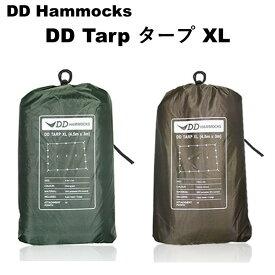 【あす楽対応】タープ DDタープ 4.5x3m DD Tarp XL 4.5x3m ヘキサタープ 長方形 大型 DD Hammocks ソロキャンプ ハンモックキャンプ 野営 ブッシュクラフト 防水 3000mm アウトドア キャンプ ツーリング