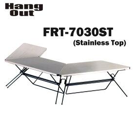 【あす楽対応】テーブル アーチテーブル HangOut (ハングアウト) FRT Arch Table (Stainless Top) FRT アーチテーブル(ステンレス)折り畳み 折りたたみ 高さ40cm