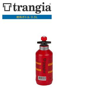 【あす楽対応】 燃料ボトルトランギア TRANGIA 燃料ボトル0.3L TR-506003 フューエルボトル アルコールボトル 防災 アウトドア キャンプ ソロキャンプ 登山 BBQ バーベキュー フェス