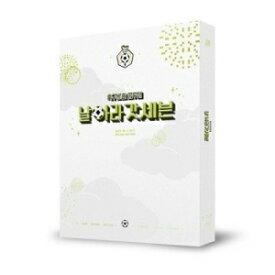GOT7 - I GOT7 5th Fan Meeting サッカー王を夢見て 飛べGOT7 Blu-ray 韓国盤
