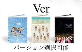 TWICE - Summer Nights : 2nd Special Album CD 韓国盤 Ver.選択可能