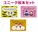 英語絵本 英語 絵本 本 英語教材 cd付き リトミック リトミック絵本 おすすめ リトミックとは リトミック教室 リトミ…