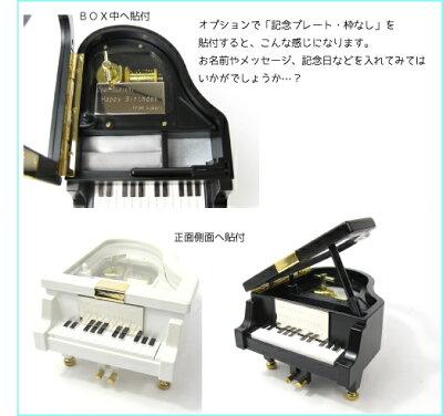 ファンシープラスシリーズ〜ミニグランドピアノ(18Nタイプ)