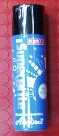 AriaProII Super Brite (ポリッシュ) スーパーブライト