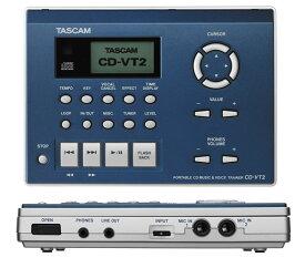 TASCAM CD-VT2 (ポータブルCDボーカルトレーナー)タスカム PORTABLE CD VOCAL TRAINER