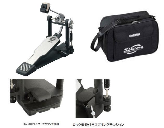YAMAHA FP9500D シングルペダル セミハードケース付き