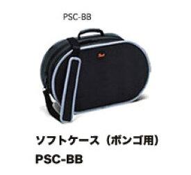 Pearl PSC-BB ボンゴ用ソフトケース