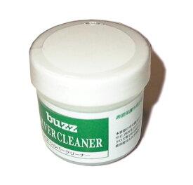 buzz Silver Cleaner バズ・シルバー・クリーナー