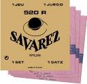 SAVAREZ 520R ピンクラベル を 2set サバレス クラシックギター弦