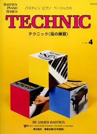 WP219J バスティン ベーシックス テクニック (指の練習) レベル4/バスティン 東音企画 ピアノ教本 楽譜