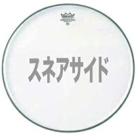 """REMO スネアサイド:1114SD (14"""")デプロマット薄目(35cm)"""