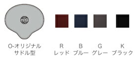 ROC-N-SOC/MSSO-マニュアルスピンドルドラムシート (シート部のみ):O-オリジナル サドル型 グレー