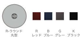 ROC-N-SOC/MSSO-マニュアルスピンドルドラムシート (シート部のみ):R-ラウンド 丸型 ブラック