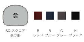 ROC-N-SOC/MSSO-マニュアルスピンドルドラムシート (シート部のみ):SQ-スクエア 長方形 ブルー