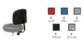 ROC-N-SOC/バックレスト グレー