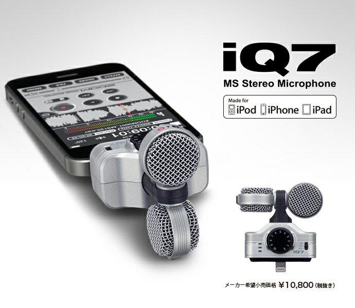 Zoom IQ7 (MS Stereo Microphone) ズーム iPhone用 ステレオマイク