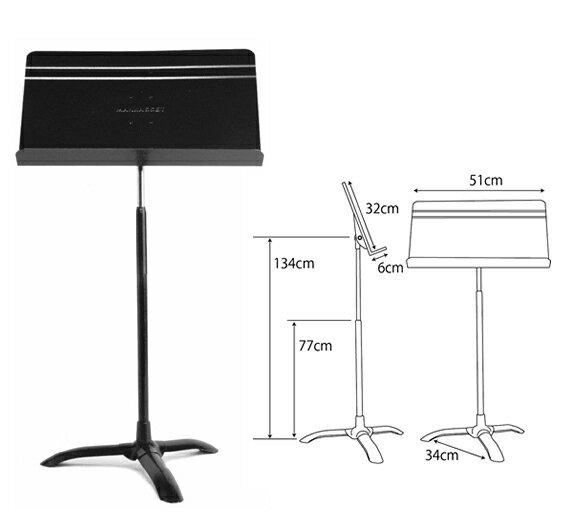 Manhasset M48 Symphony Stand:Black マンハセット 譜面台