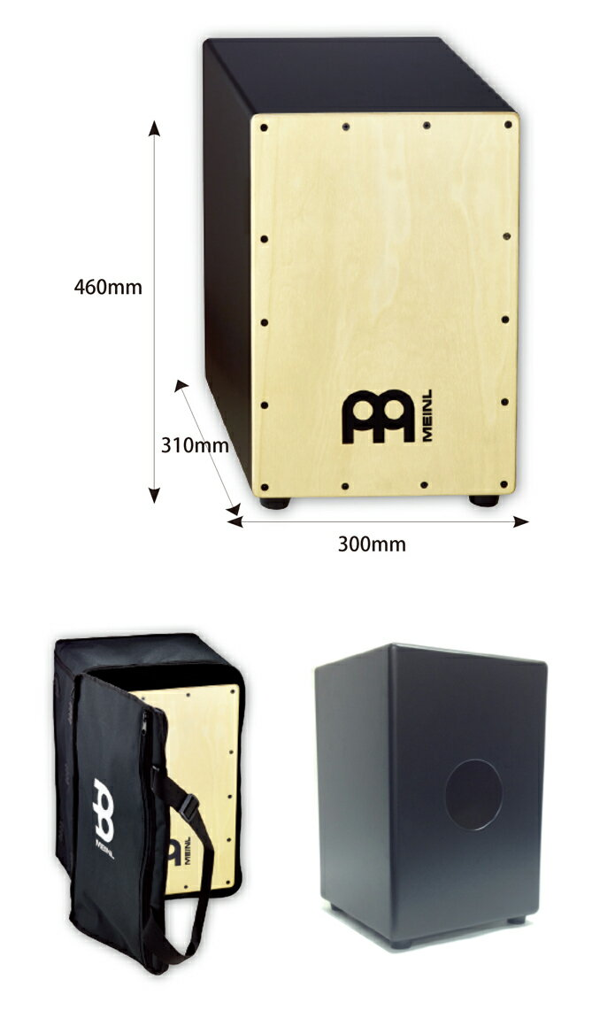 Meinl MCAJ100BK-MA+ (with bag) 数量限定 マイネル カホン バッグ付き