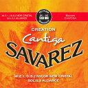 SAVAREZ Normal tension 510MR (Set) を 6set サバレス クラシックギター弦