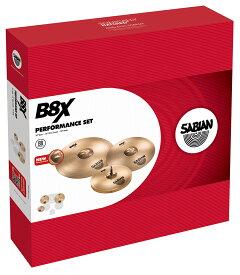 Sabian セイビアン シンバル パフォーマンスセット B8X Performance Set B8X-PFSET