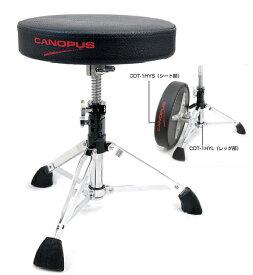 CANOPUS CDT-1HY (シート&レッグ) セット カノウプス ドラムスローン