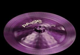 """PAISTEColor Sound 900 Purple China 18"""" パイステ チャイナシンバル"""