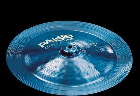"PAISTE Color Sound 900 Blue China18"" パイステ チャイナシンバル"