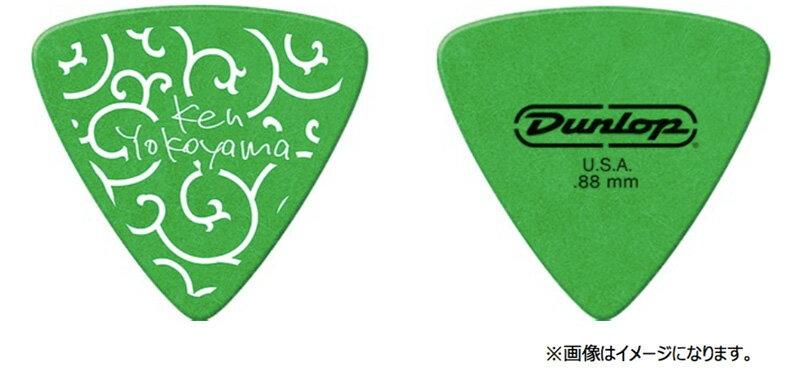 JIM DUNLOP 横山健シグネチャーピック 2 KEN YOKOYAMA 2 Tortex 0.88mm ギターピック×12枚