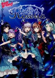 バンドリ! オフィシャル・バンドスコア Roselia リットーミュージック