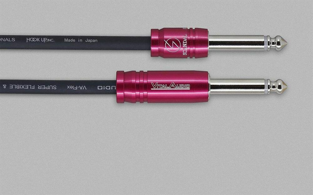 Vital Audio SCANDAL Signature Model Cable VA-Flex/SD VA-Flex/SD 3m S/S