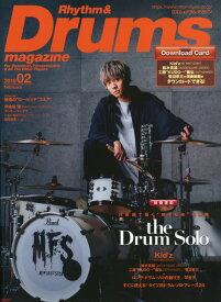 リズム&ドラム・マガジン 2019年2月号 映像ダウンロード・カード付き リットーミュージック
