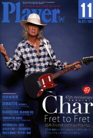 月刊『Player』2021年11月号 プレイヤーコーポレーション 音楽雑誌本