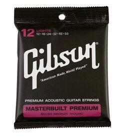 Gibson (ギブソン) SAG-BRS12 フォークギター弦 ライトゲージ 6セット