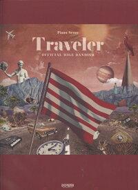 ピアノ・ソロ&弾き語り Official髭男dism/Traveler 監修:藤原 聡(Vo.&Pf) ドレミ楽譜出版社