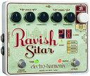 【レビューを書いて次回送料無料クーポンGET】Electro-Harmonix Ravish Sitar 国内用電源アダプター付属 エフェクター [並行輸入品][直…
