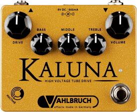 VAHLBRUCH KALUNA【1年保証】【ファールブルーフ】【新品】