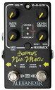 Alexander Pedals Neo Series Super Neo-Matic Delay Modulator【1年保証】【アレキサンダー】【新品】
