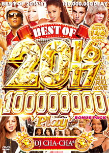 DJ CHA-CHA* / BEST OF 2016-2017 100,000,000 PLAY BONUS PACK-ALL FULL MOVIE-