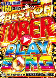 TOP CREATOR THE CLAN / BEST OF TUBER PLAY SONG