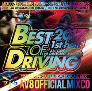 VA / BEST DRIVING 2017 1ST HALF-AV8 OFFICIAL MIXCD-