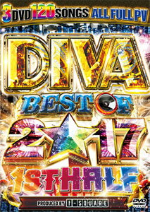 I-SQUARE / DIVA BEST OF 2017 1ST HALF