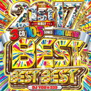 DJ YOU☆330 / 2017 1ST HALF BEST BEST BEST